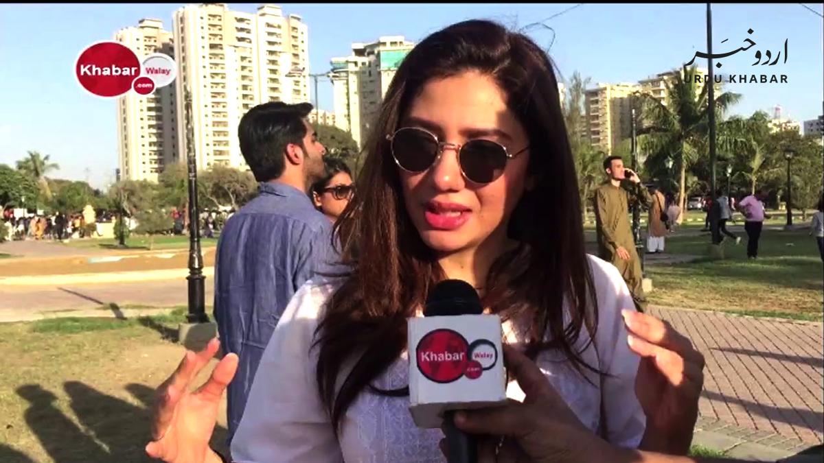 """ماہرہ خان نے """"میرا جسم میری مرضی"""" کے متنازعہ نعرے کا مطلب بتا دیا"""
