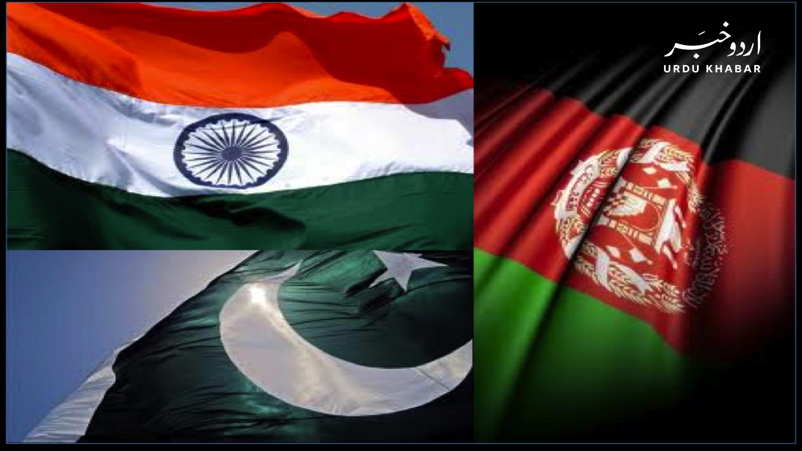 پاکستان کا ہندوستان کی طرف سے افغانستان میں شمولیت پر اعتراض