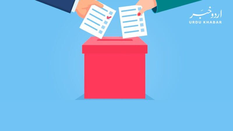 سینیٹ انتخابات