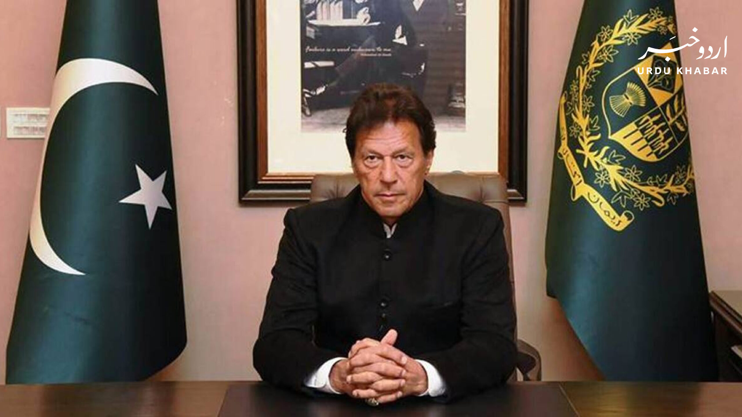پارلیمنٹ میں وزیراعظم عمران خان 178 اعتماد کے ووٹ لے کر کامیاب