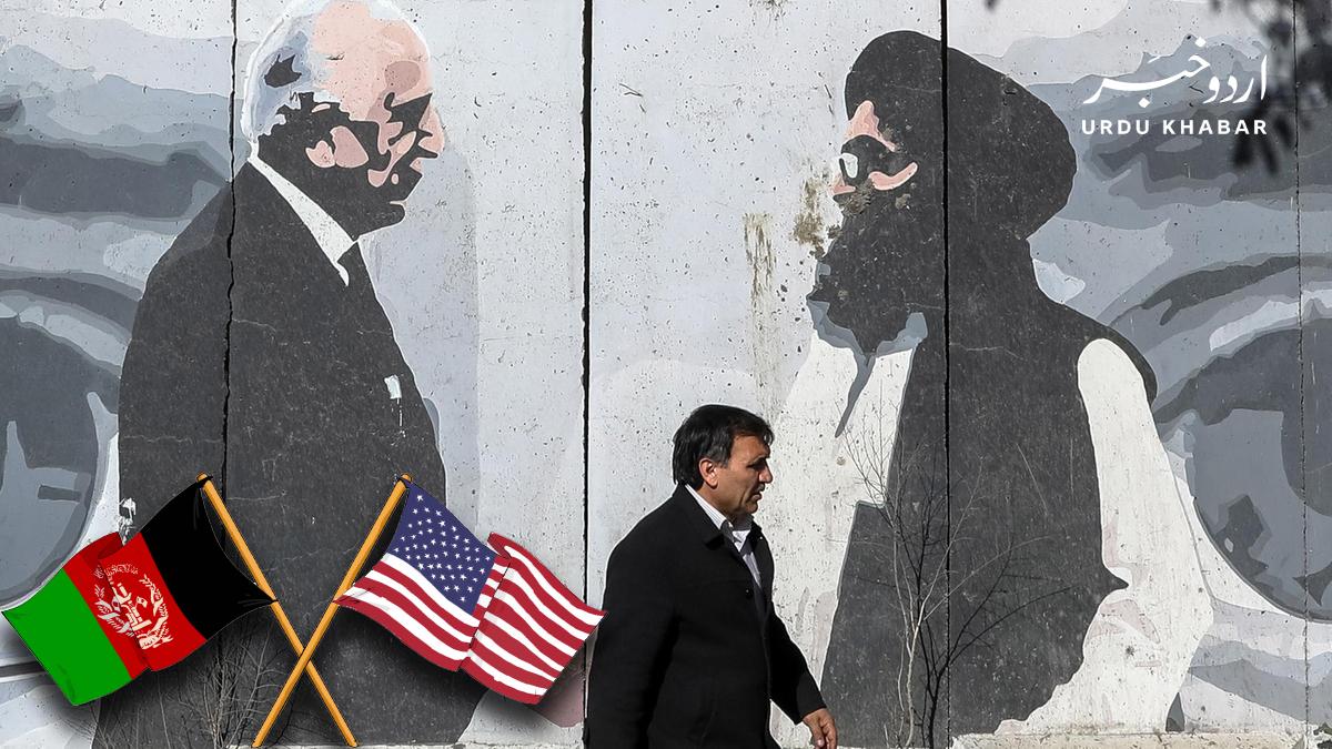 واشنگٹن کا کابل کو پیغام جاری، جانئے کیا ہے؟