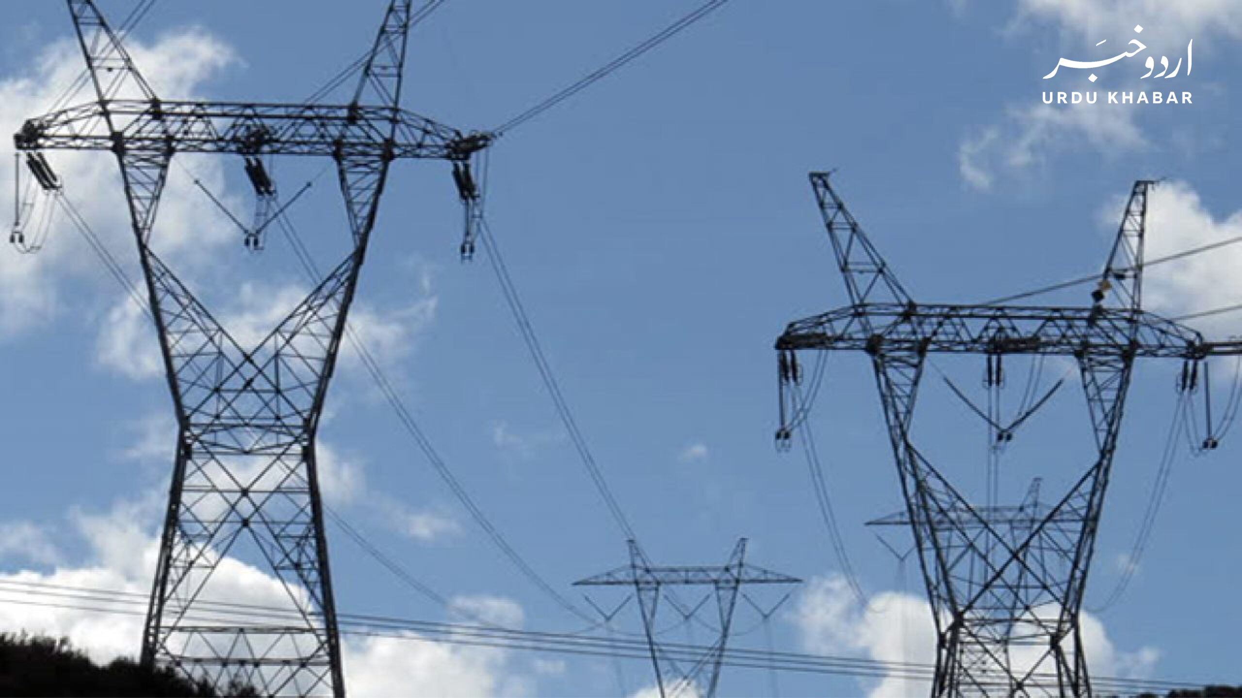 کابینہ نے بجلی کے نرخوں میں 5.65 روپے یونٹ اضافے کی منظوری دے دی