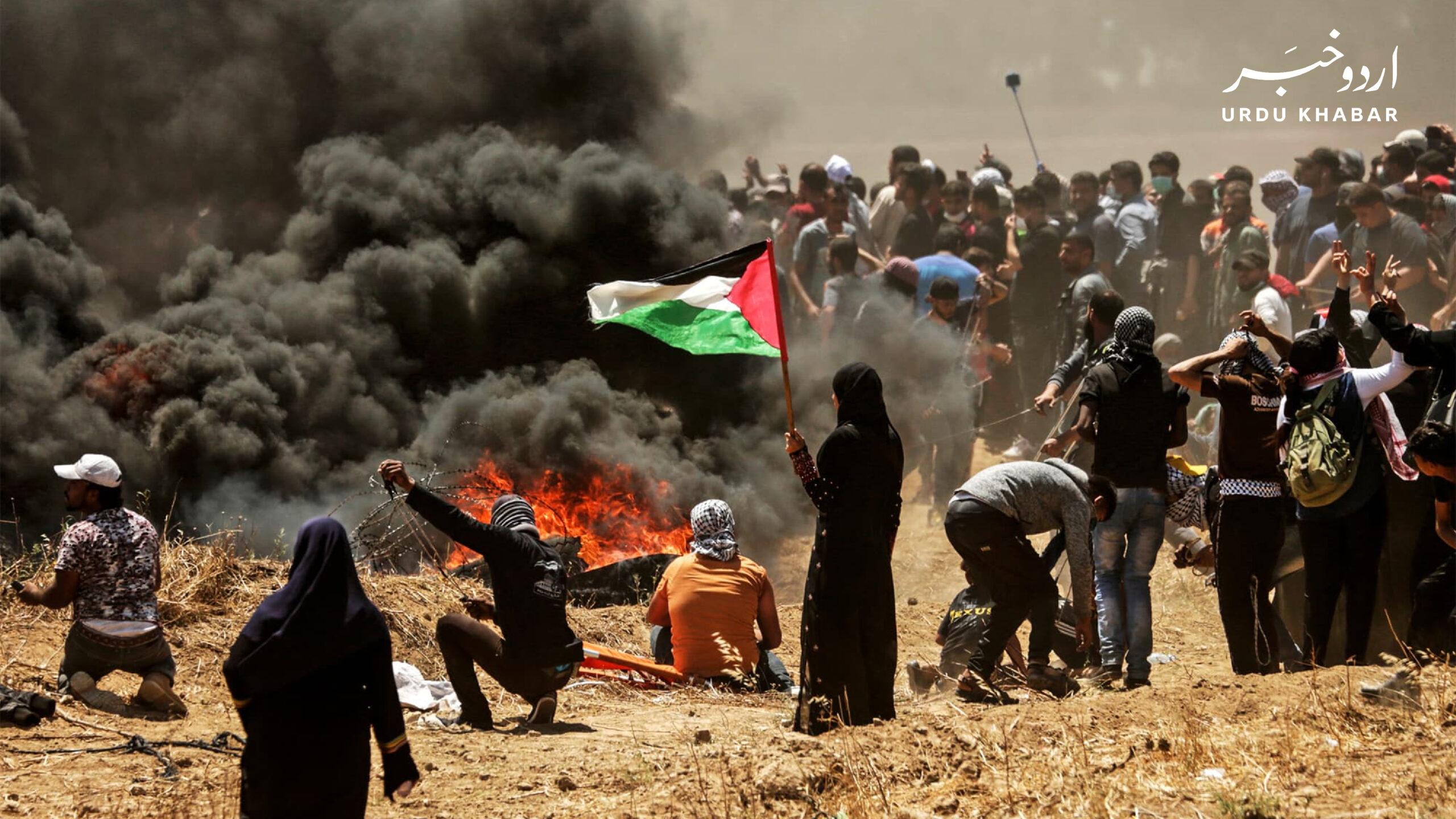 اسرائیل کی فلسطین میں رمضان کے تقدس کی پامالی پر پاکستان کی مذمت