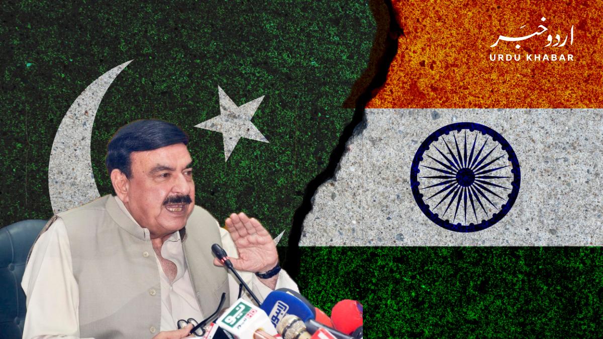 انڈیا پاکستان میں امن نہیں چاہتا، کوئٹہ دھماکے پر شیخ رشید کا رد عمل