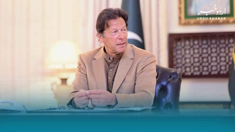 اپوزیشن سے اب کوئی فرق نہیں پڑتا، عمران خان