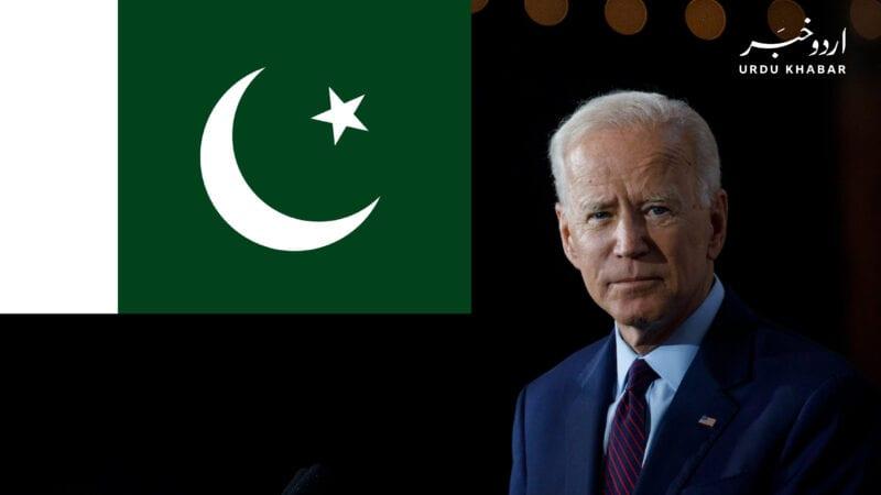 بائڈن کے ماحولیاتی اجلاس میں پاکستان کیوں شریک نہیں؟