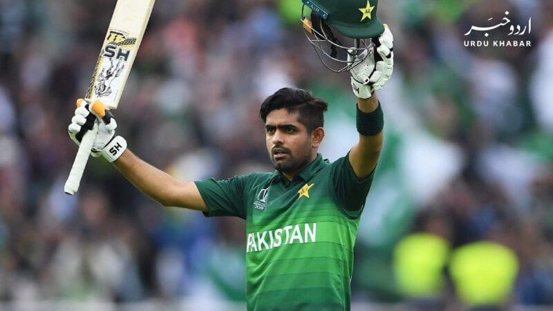 بابر اعظم کا پاکستانی ٹیم کی کوششوں کا خیر مقدم