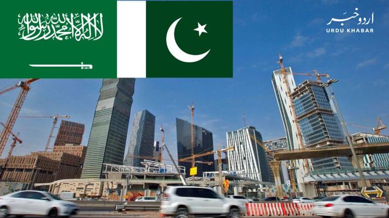 پاکستانی-سعودی-عرب