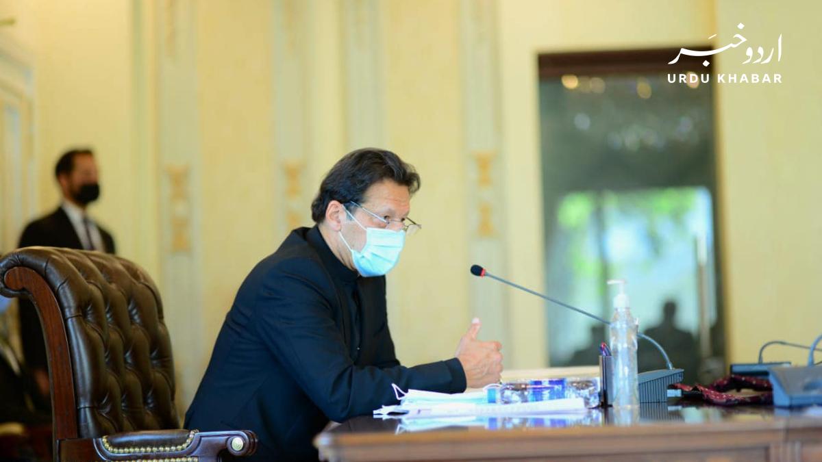 عمران خان آج بیرون ملک پاکستانیوں کے لئے مزید دو منصوبوں کا اعلان کریں گے