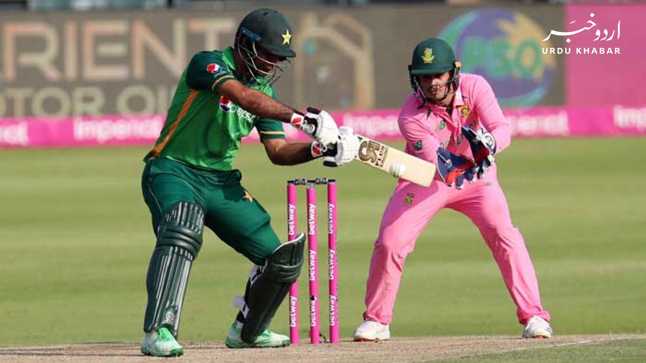 پاکستان بمقابلہ جنوبی افریقہ، جنوبی افریقہ نے ٹاس جیت کر پاکستان کو بیٹنگ دے دی