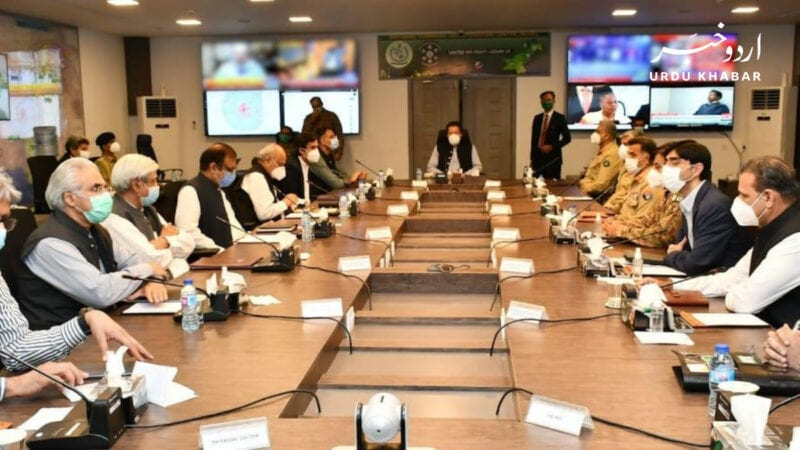 نیشنل کمانڈ سینٹر کا رمضان المبارک کے لئے نئی احتیاطی تدابیر کا اعلان