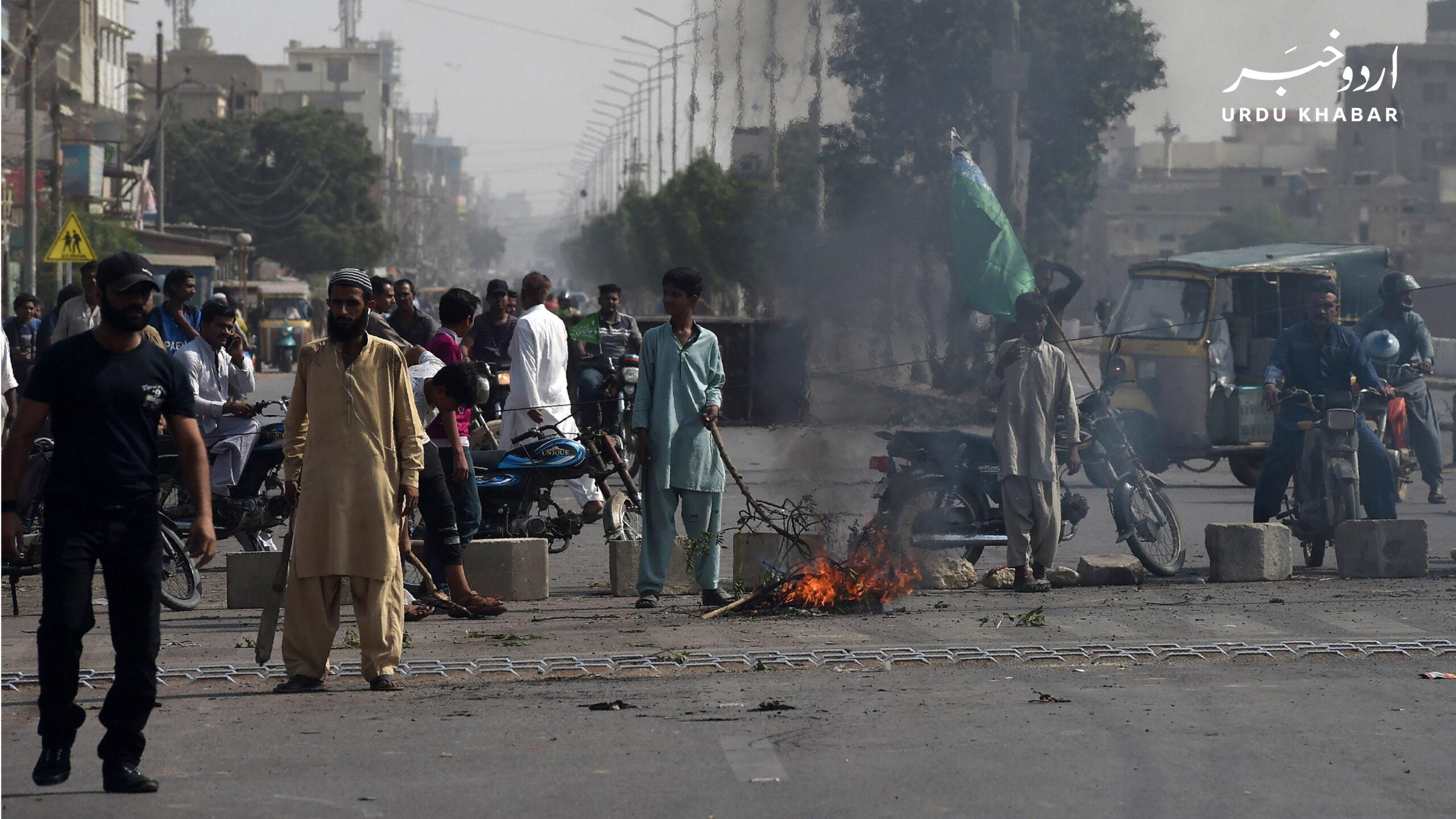 ٹی ایل پی کارکنوں نے لاہور پولیس سٹیشن پر دھاوا بول دیا، پولیس زرائع