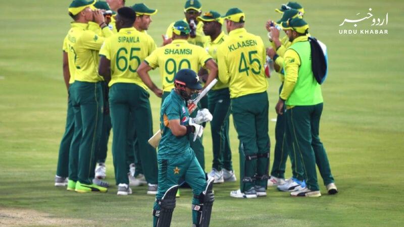 پاکستان بمقابلہ ساوتھ افریقہ؛ پاکستان نے ٹاس جیت لیا