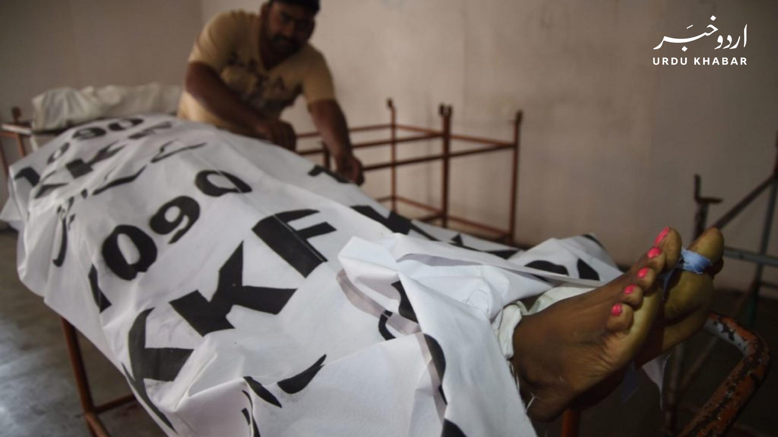 کراچی کے علاقے کورنگی میں بزرگ خواجہ سرا کو گولی مار کر ہلاک کردیا گیا