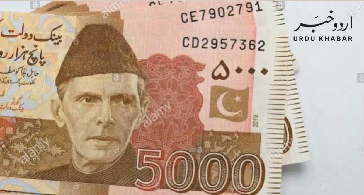 روپیہ دنیا کی بہترین کرنسی بن گیا