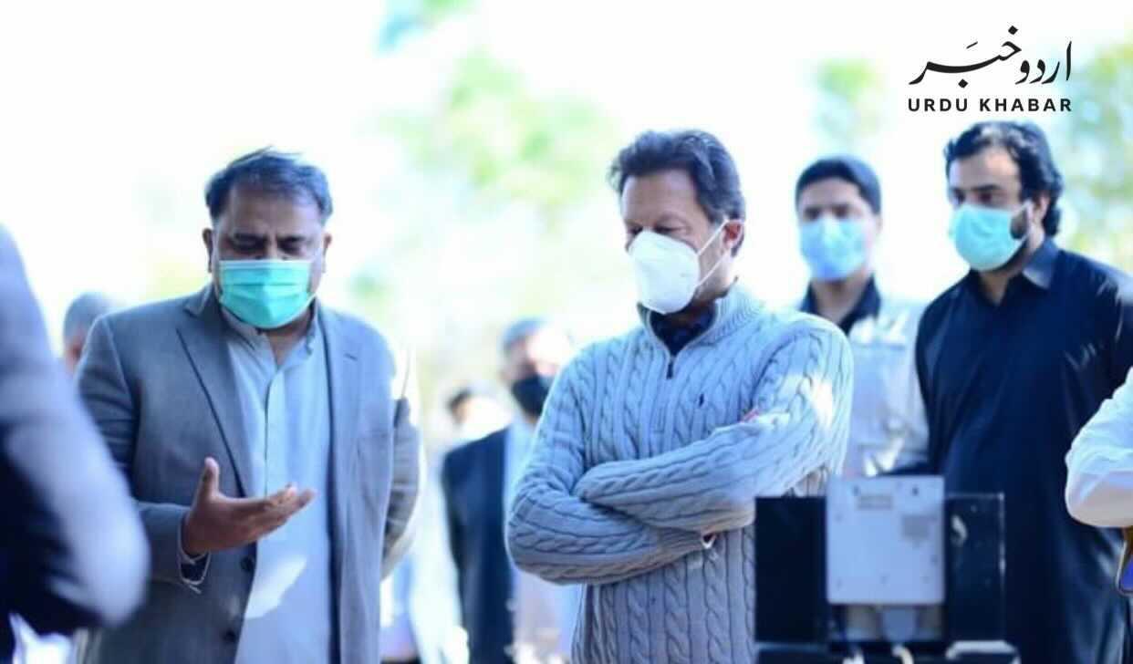 وزیر اعظم عمران خان دھاندلی ختم کرنے کے لئے الیکٹرانک ووٹنگ کے حق میں