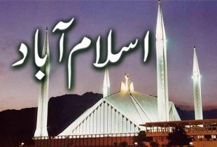 islamabad-ramadan-timings