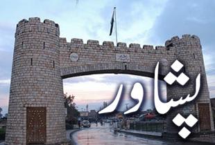 peshawar-ramadan-timings