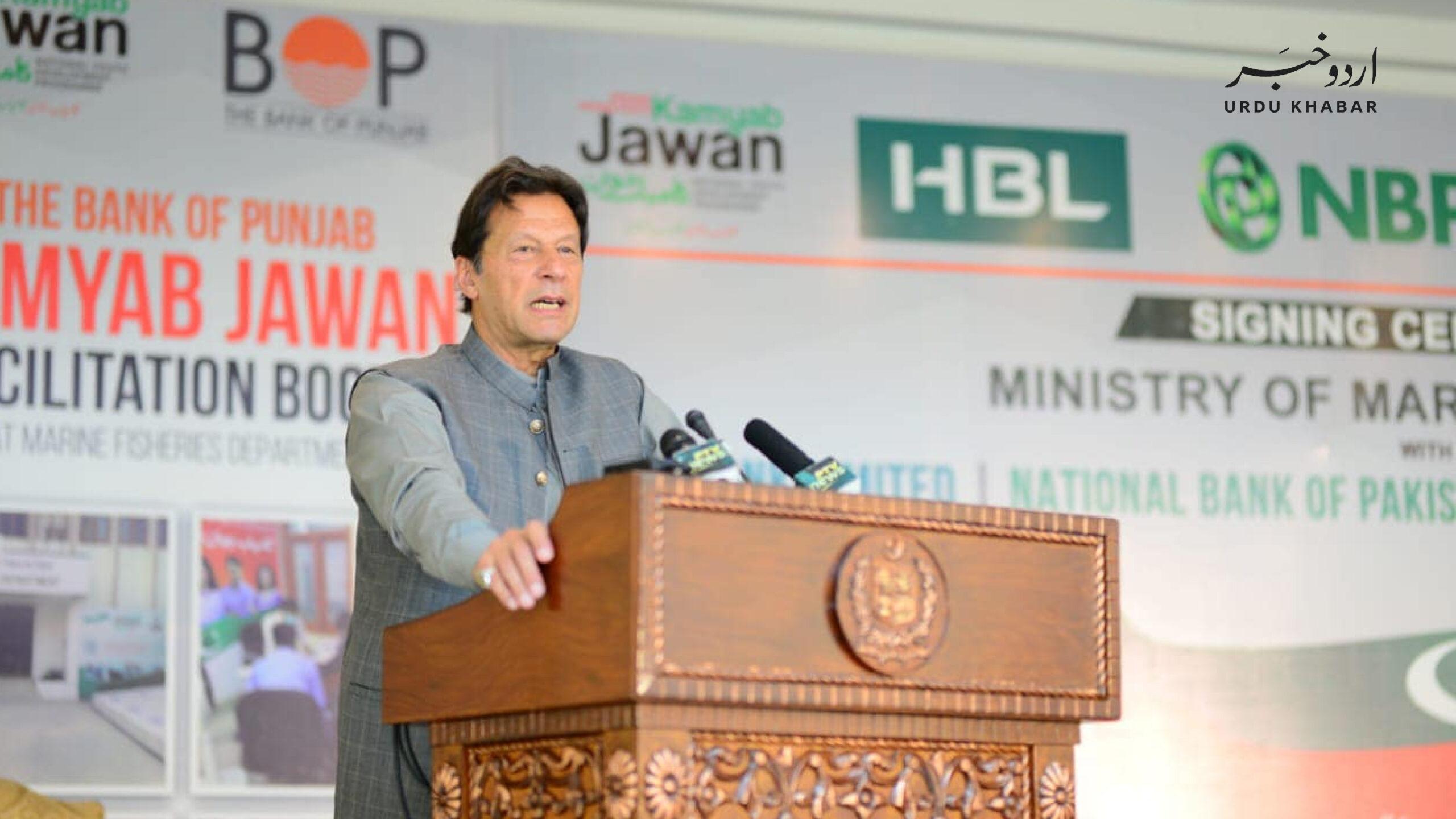 وزیر اعظم عمران خان کا کوویڈ19 سے شدید متاثرہ بھارت سے اظہار یکجہتی