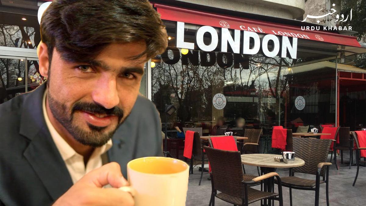ارشد خان چائے والا اب لندن میں اپنا ریسٹورینٹ کھولے گا