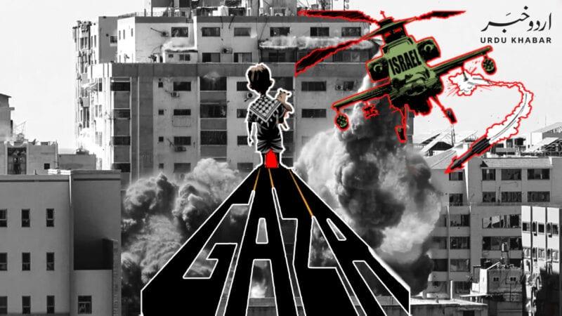 اسرائیل-اور-غزہ-جنگ