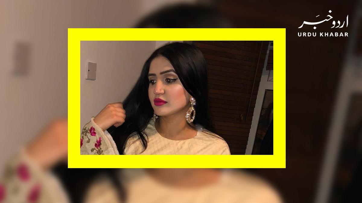 برٹش لڑکی کے قتل میں چار پاکستانی ملوث نکلے
