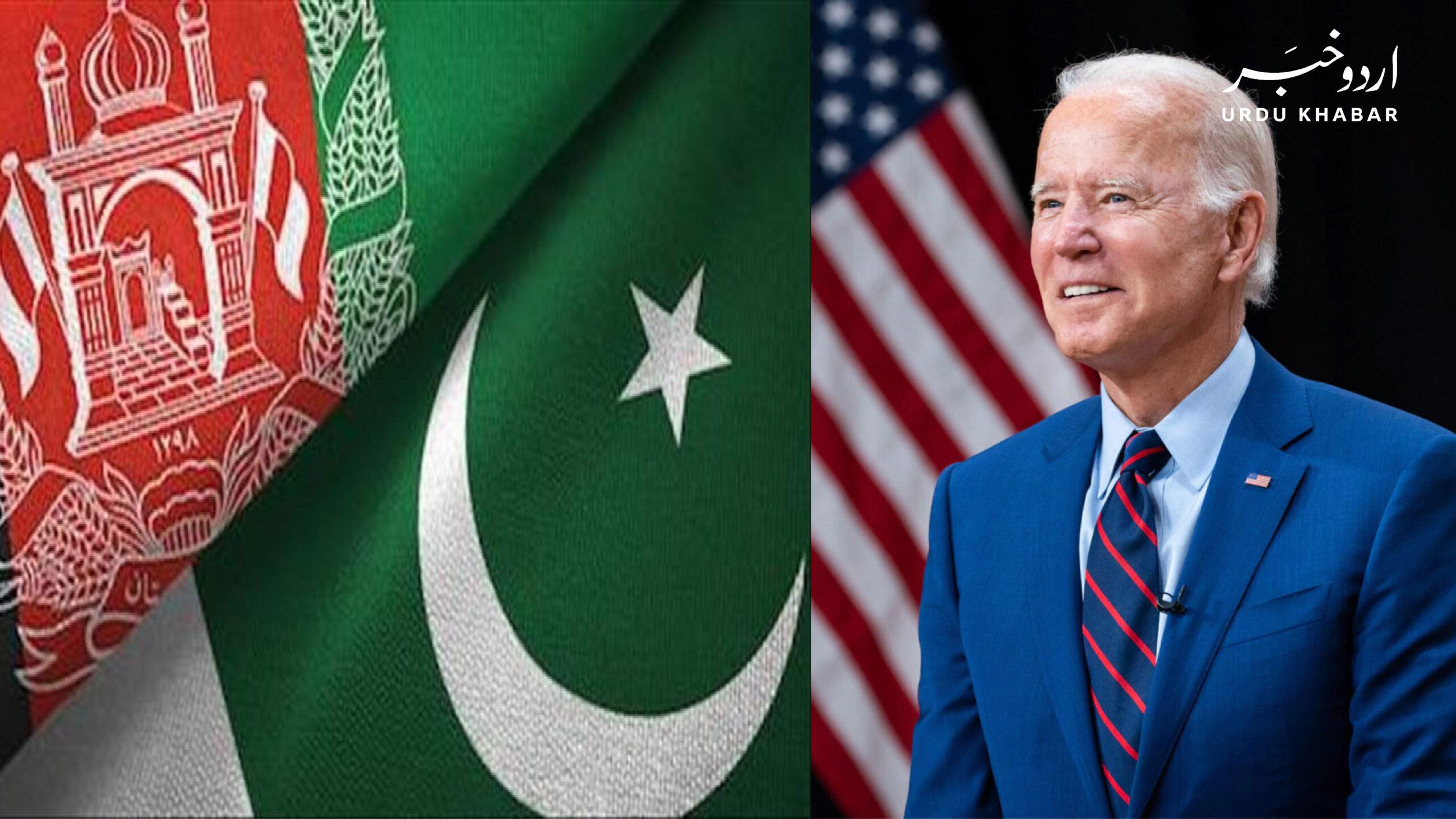 پاکستان مستقبل میں افغانستان امن عمل میں اہم کردار ادا کرے گا، جو بائڈن