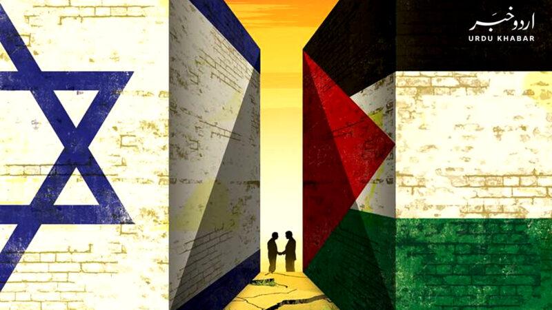 حماس اور اسرائیل کے درمیان جنگ بندی کا معاہدہ طے پاگیا