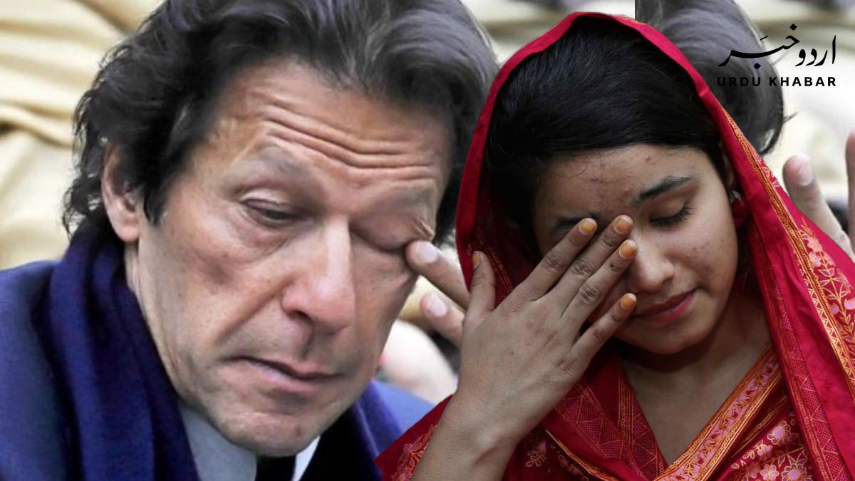 خاتون اپنی کہانی وزیر اعظم کو بتاتے ہوئے رو پڑی