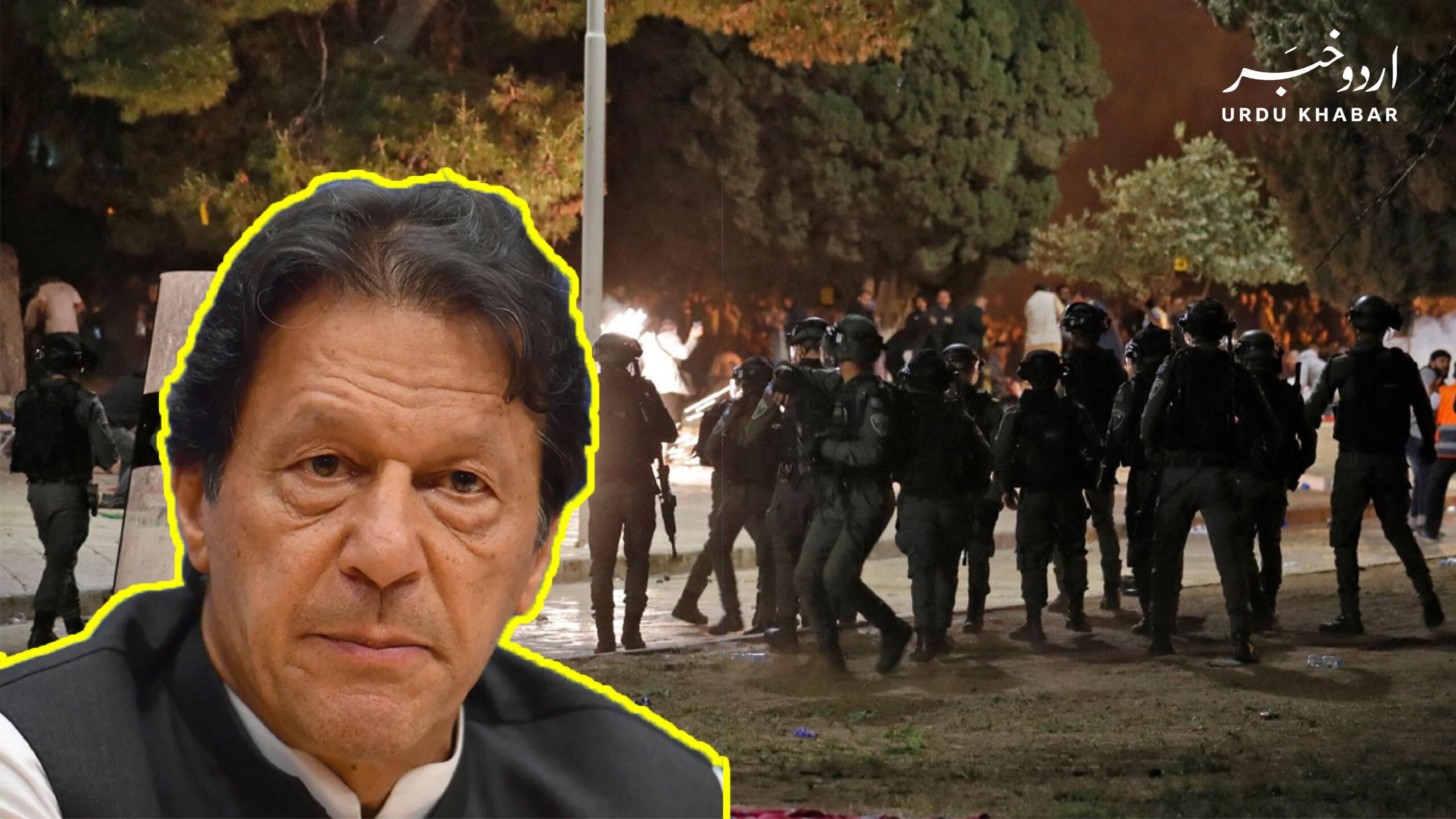 عمران خان کی اسرائیلی فورسز کے فلسطینیوں پر تشدد کی مذمت