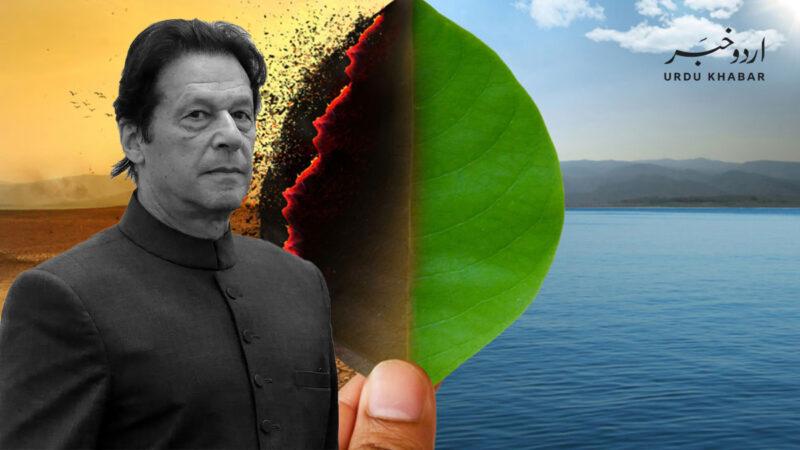 ماحولیاتی آلودگی کو ختم کرنے کے لئے حکومت اقدامات کر رہی ہے، وزیر اعظم