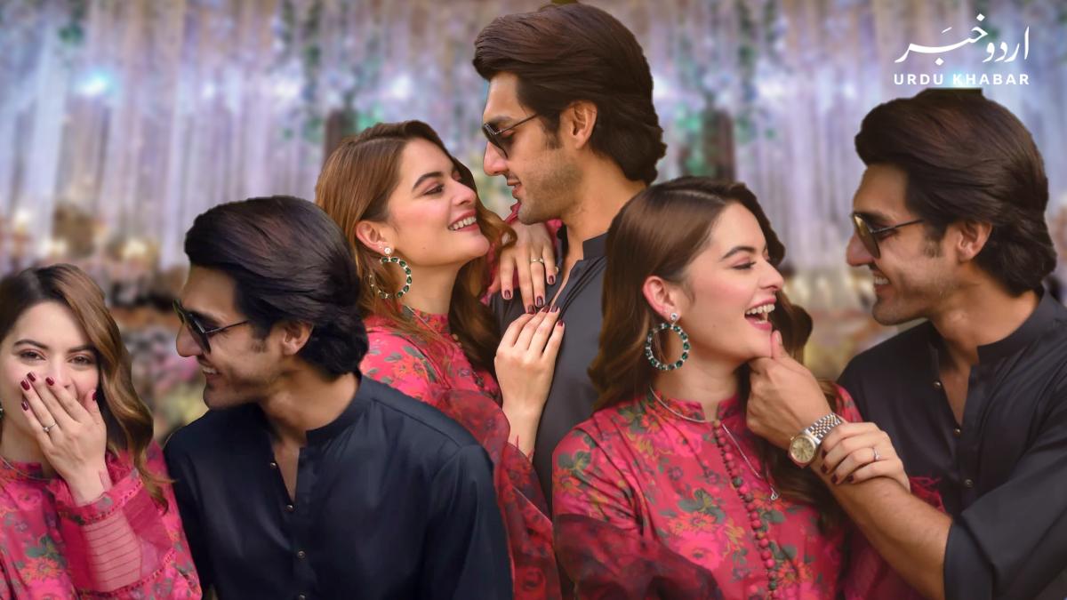 منال خان اور احسن محسن کی منگنی کی تصاویر منظر عام پر آ گئیں