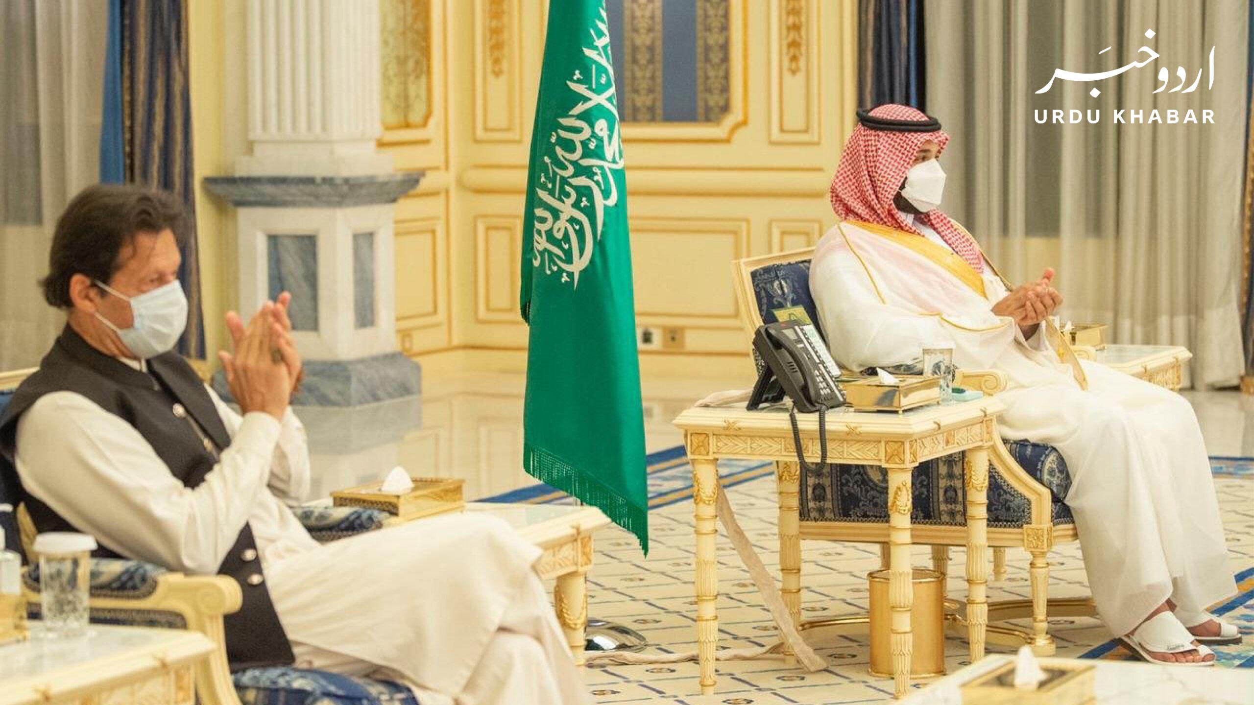 وزیر اعظم عمران خان کی سعودی ولی عہد شہزادہ محمد بن سلمان سے وفد کی سطح پر بات چیت