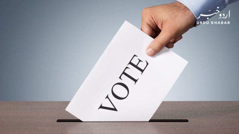خوشاب حلقہ پی پی 84 کے لئے ووٹنگ کا عمل جاری