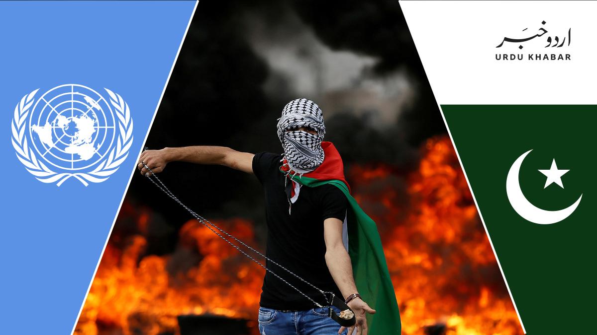پاکستان جنرل اسمبلی اقوام متحدہ میں فلسطین کا مسئلہ اٹھائے گا