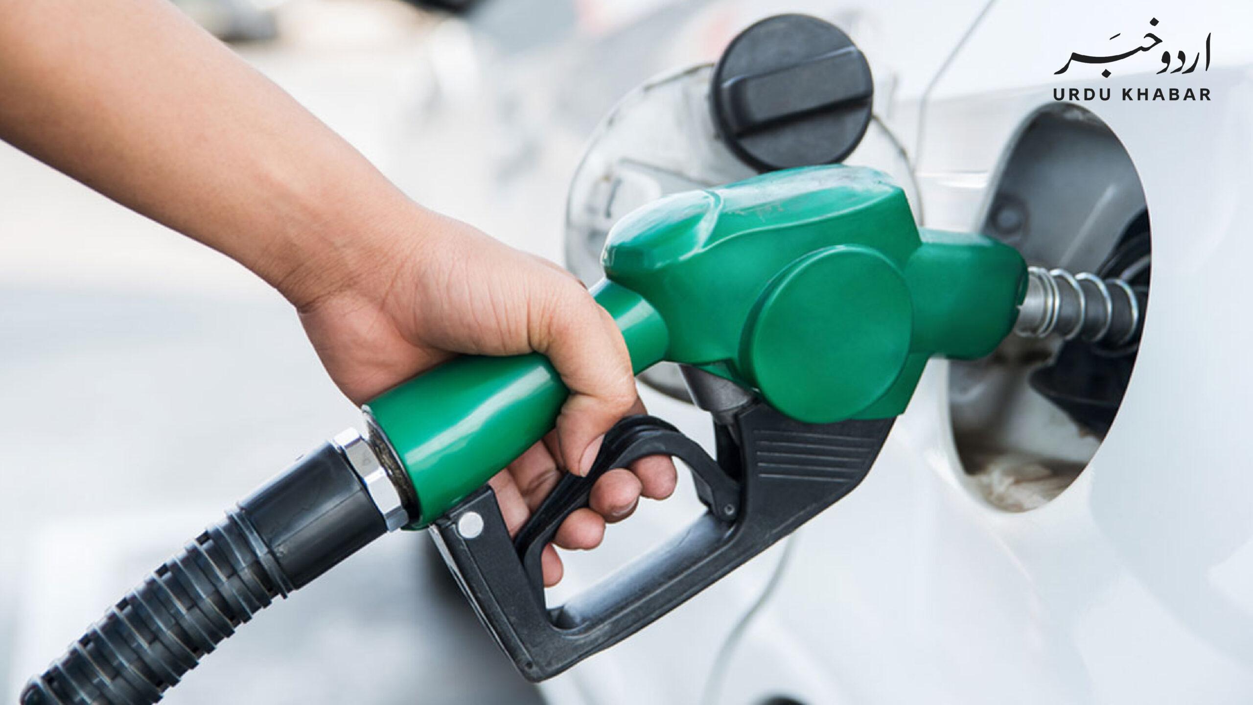 مئی کے مہینے میں پیٹرول کی قیمتیں تبدیل نہیں ہوں گی