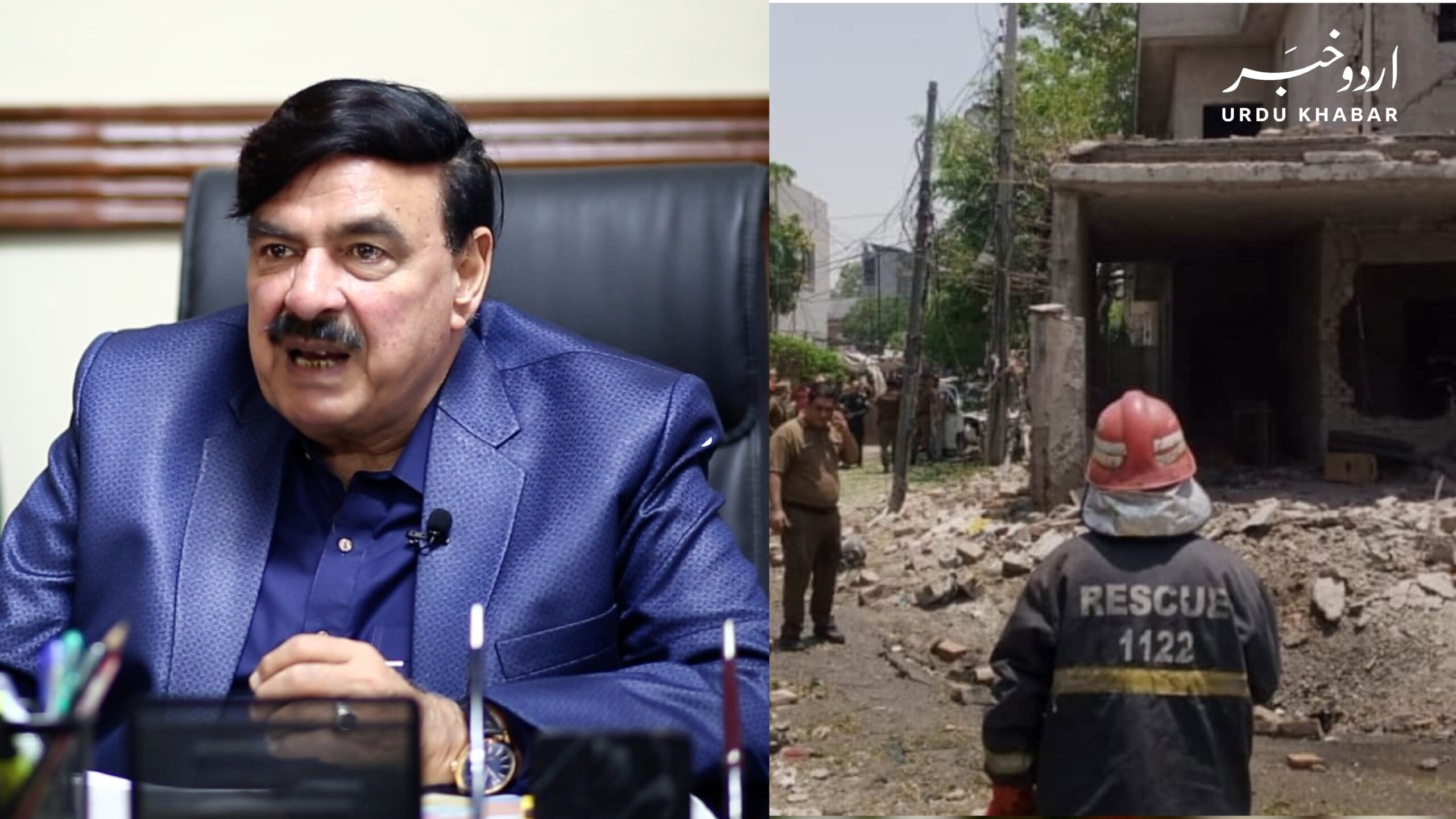 پنجاب پولیس جلد لاہور دھماکہ کے ملزمان کو گرفتار کرلے گی، شیخ رشید