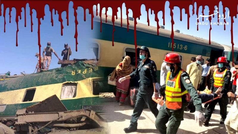 سکھر: دو ٹرینوں کا ٹکراؤ، 36 افراد جاں بحق، متعدد زخمی