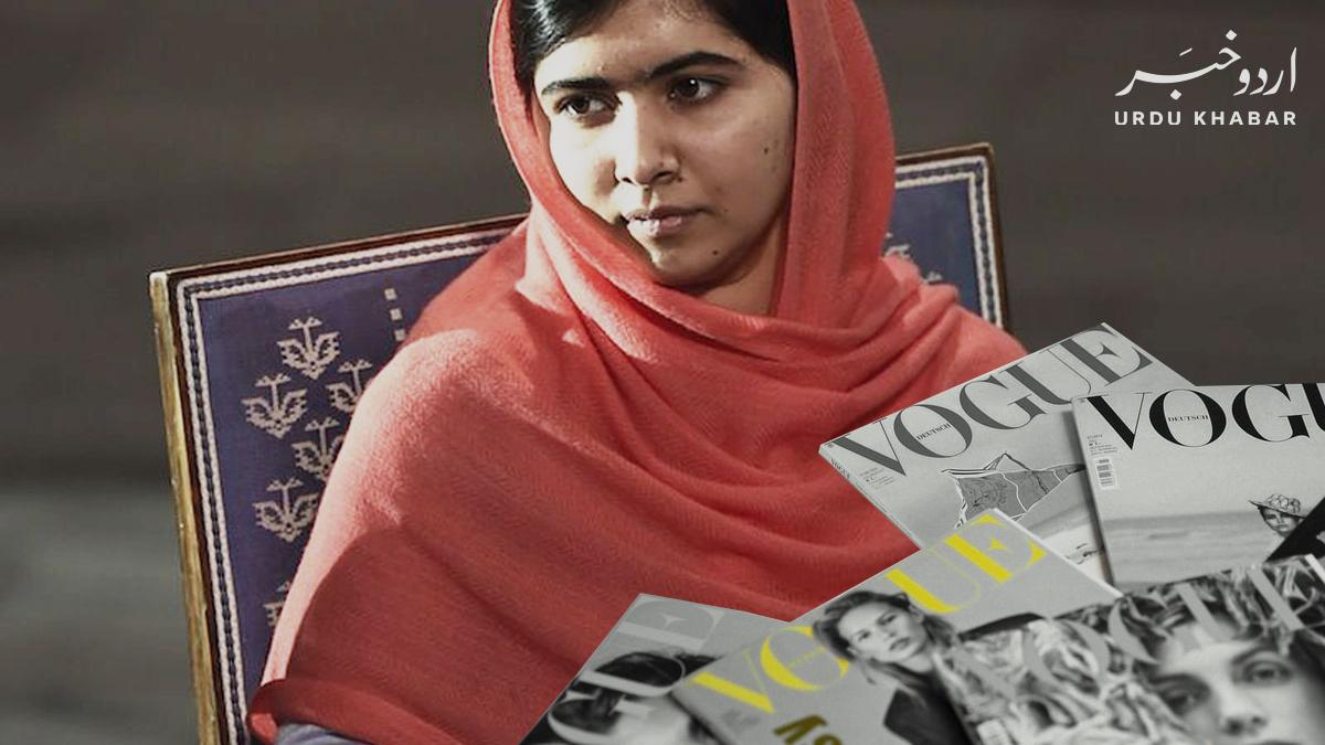 شادی سے لیکر سر کے دوپٹے تک، ملالہ یوسفزئی نے انٹرویو کے دوران کیا کچھ کہا؟