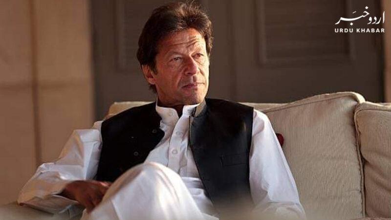 وزیر اعظم عمران خان نے عالمی برادری سے آنے والی نسلوں کے لئے ماحولیاتی نظام کے تحفظ کی تاکید کی