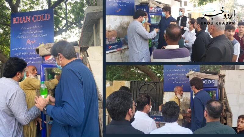 وزیر اعلی سندھ نابینا افراد کی مدد کے لئے میدان میں آ گئے