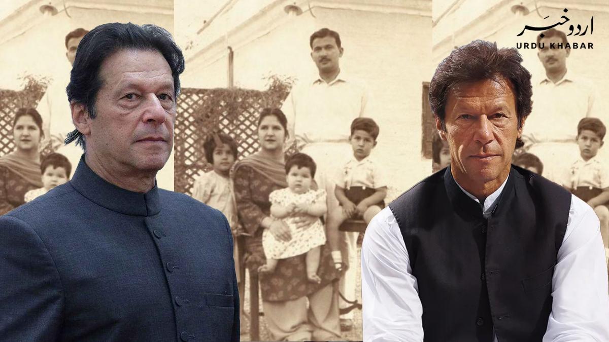 وزیر اعظم عمران خان نے اپنے بچپن کی تصویر شئیر کر دی