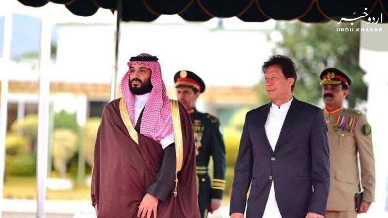 سعودی عرب کا پاکستان کو ادھار تیل دینے پر اتفاق
