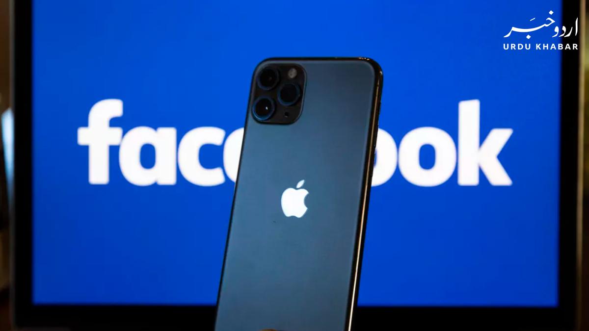 """فیسبک اب ڈائریکٹ """"ان ایپ خریداری"""" کا فیچر دے گا"""