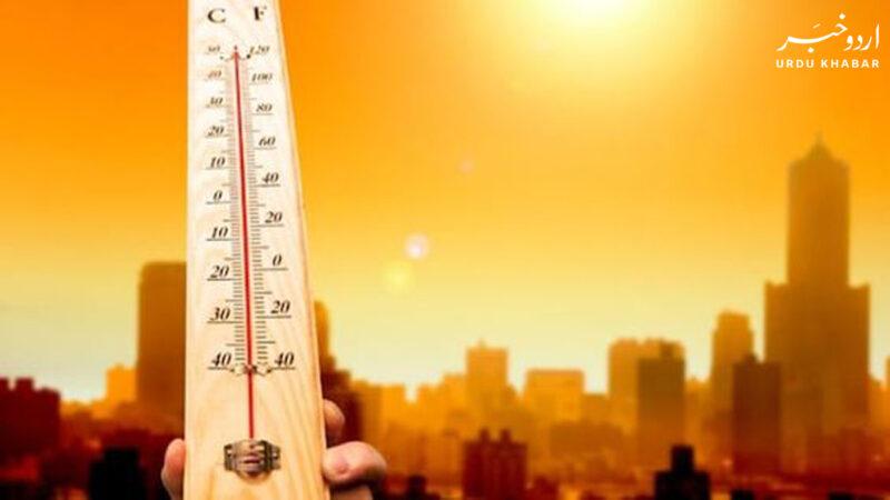 دنیا بھر کے پندرہ گرم ترین شہروں میں 5 پاکستانی شہر شامل