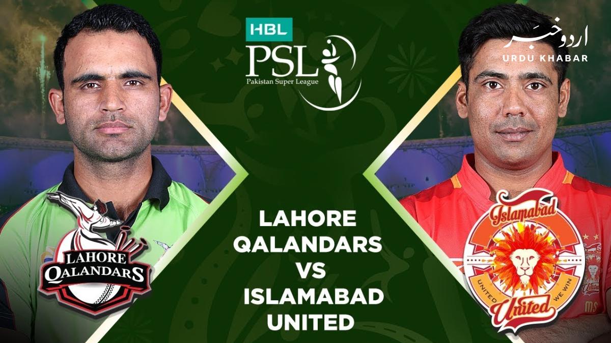 لاہور قلندرز کا اسلام آباد یونائیٹڈ سے مقابلہ، پی ایس ایل تھری تین ماہ بعد دوبارہ شروع