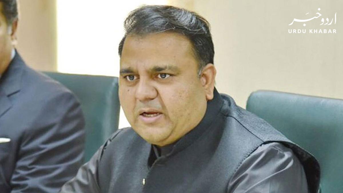 سندھ حکومت نے اپوزیشن لیڈر کو بجٹ تقریر کرنے سے روک دیا