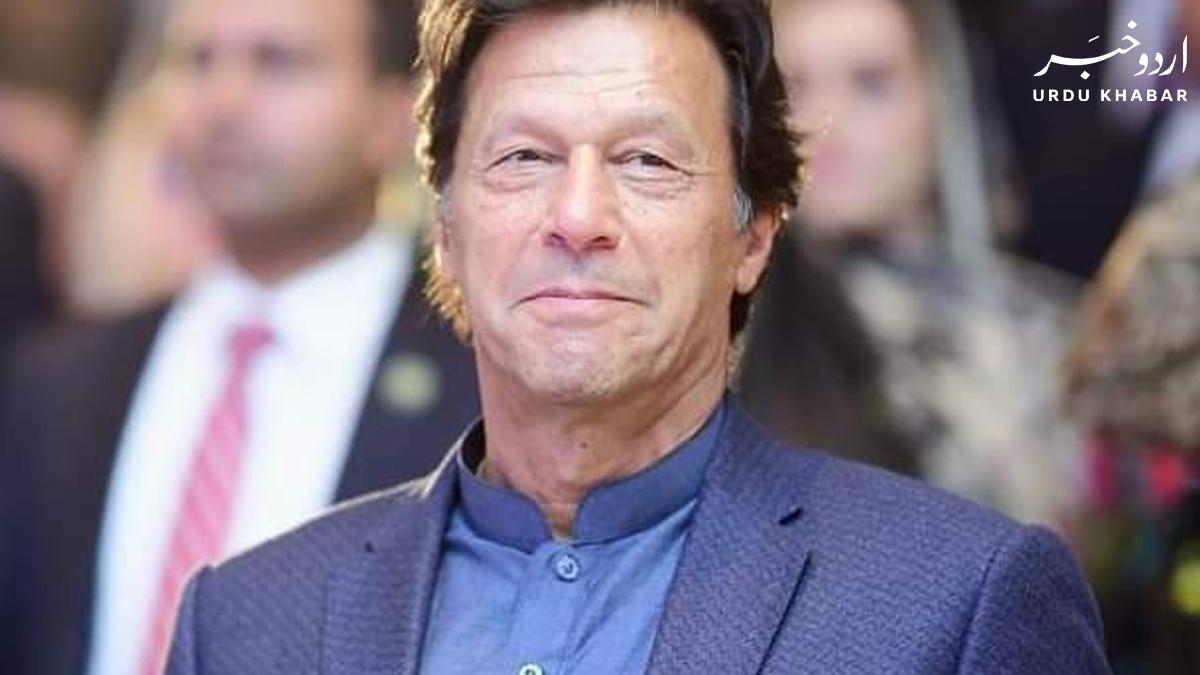 سیاحت سے پاکستان کے معاشی مسائل حل ہو سکتے ہیں، عمران خان