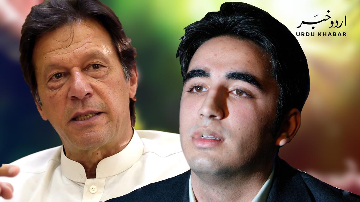 وزیر اعظم عمران خان کو بڑے دعوے کرنے کی عادت ہے، بلاول بھٹو
