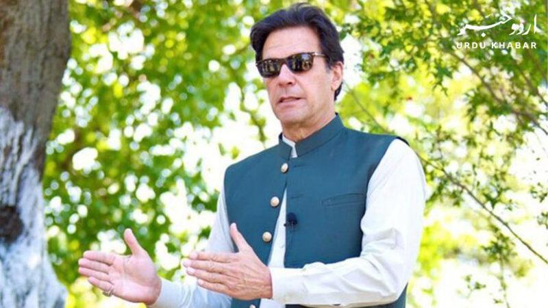 پاکستان اڈے نہیں دے گا، عمران خان نے امریکہ کو دوٹوک پیغام دے دیا